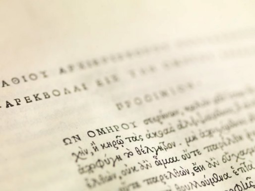 Byzantine Dialogues from the Gennadius Library