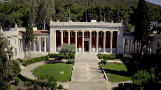 World Book Day 2020: Celebrating the 94th Birthday of the Gennadius Library