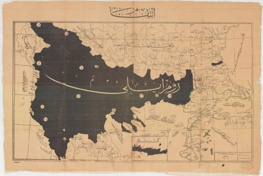 Gennadius Library acquires an exceedingly rare Ottoman map
