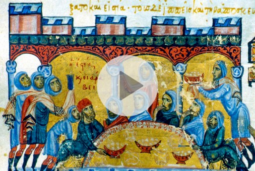 Webinar - A Prosperous Realm Beyond Borders: Byzantine-Islamic Trade in the Early Middle Ages, 9th-11th Centuries
